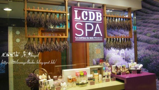 LCDB Spa
