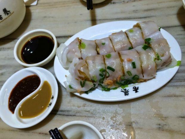 譽居 Praise House Congee & Noodle Cuisine (青衣店)