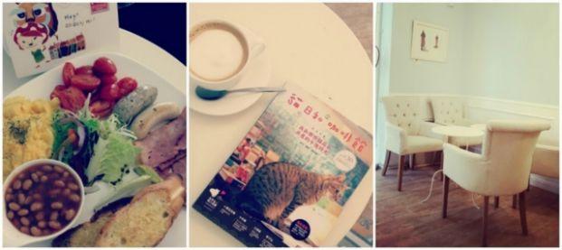 Tea Break Cafe