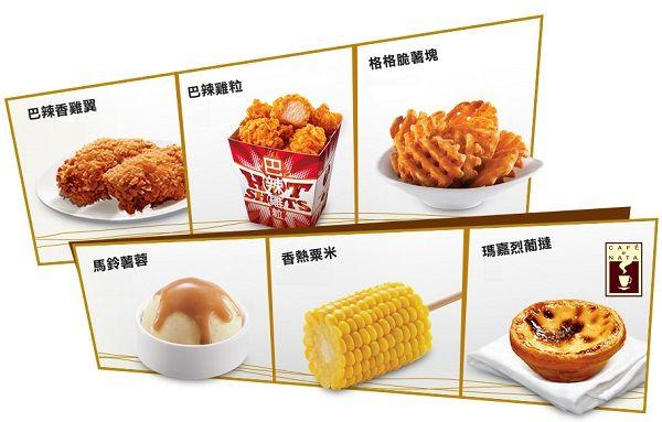 肯德基家鄉雞 KFC (炮台山英皇道店)