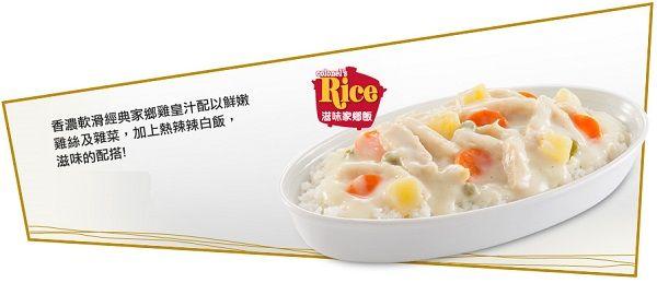 肯德基家鄉雞 KFC (小西灣藍灣廣場店)