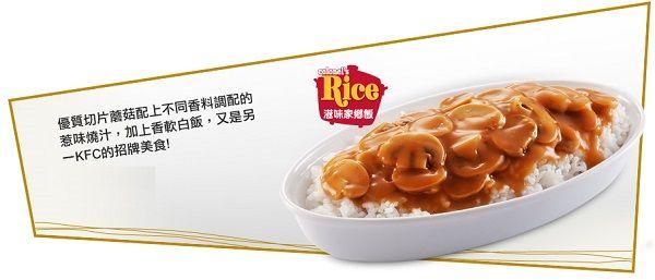 肯德基家鄉雞 KFC (屯門寶怡花園店)