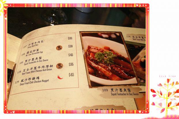 羅麥記 (香港仔店)