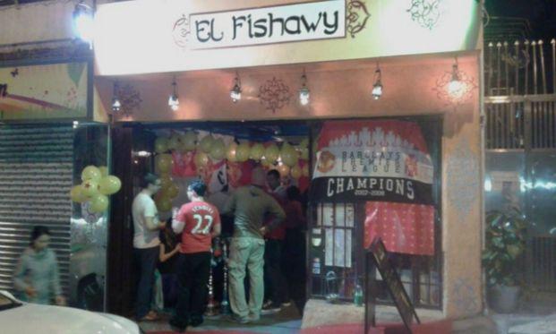EL Fishawy