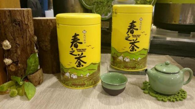 天仁喫茶趣 Cha for Tea (灣仔店)