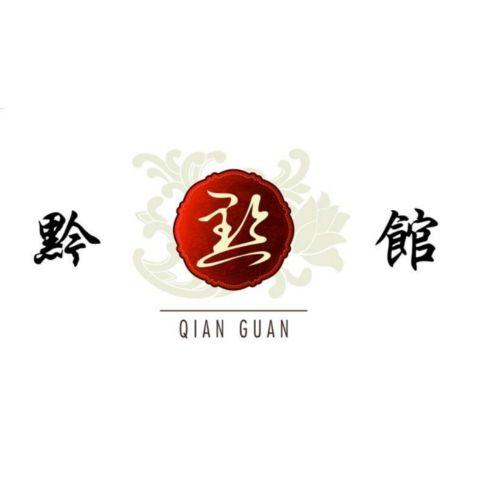 黔館 Qian Guan