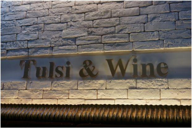 Tulsi & Wine