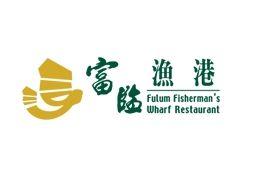富臨漁港 Fulum Fisherman's Wharf Restaurant (屯門店)