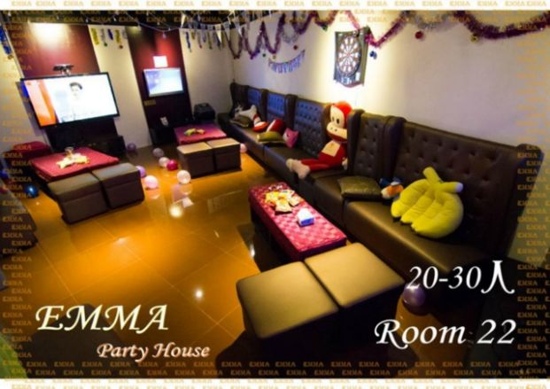 EMMA Party House