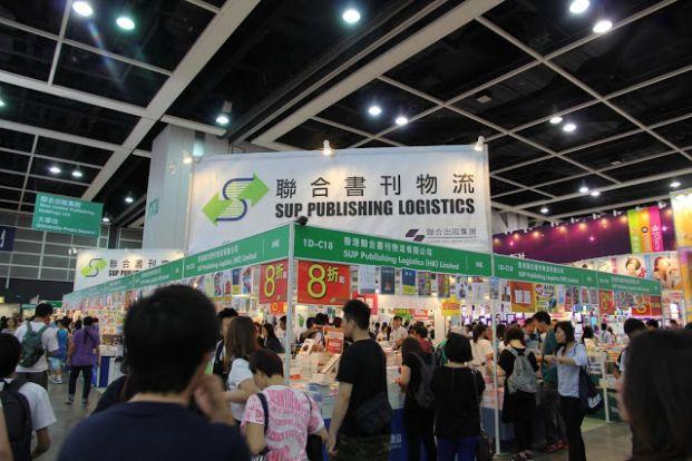 (已完結) (期間限定) 2015年香港書展 (7月15日至21日) 共7天