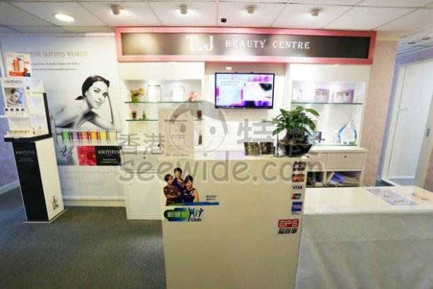 T.J Beauty Centre