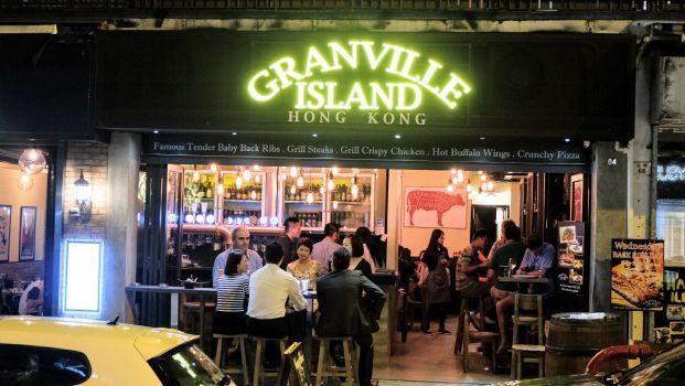 Granville Island Hong Kong