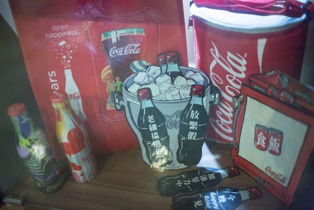 太古可口可樂汽水廠 Swire Coca-Cola