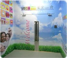 萬家(迷你)倉 MEGA (Mini) STORAGE