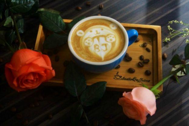 Studio Caffeine