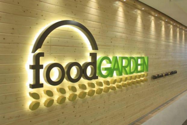 food GARDEN (荔枝角店)