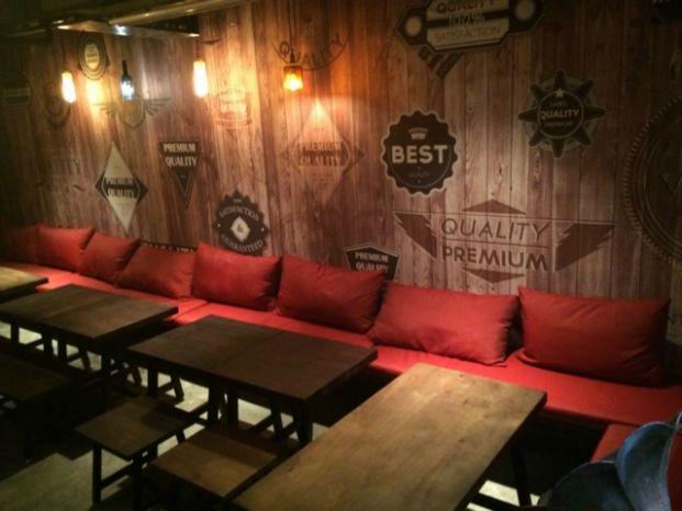 Virus Restaurant & Bar