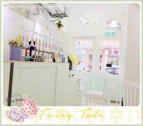Fairy Tale Cafe