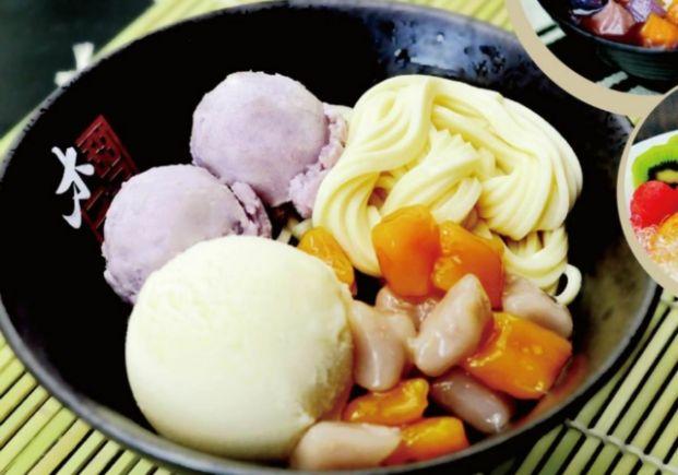 木子甜品 (油塘店)