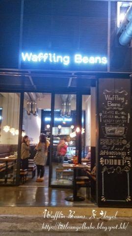 Waffling Beans