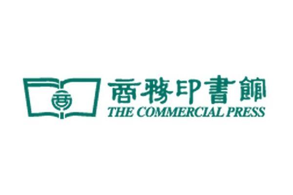 商務印書館 (香港中文大學書店)