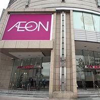 AEON (荔枝角店)