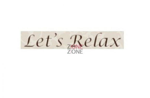健絡坊 Let's Relax
