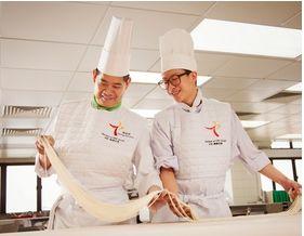 中華廚藝學院