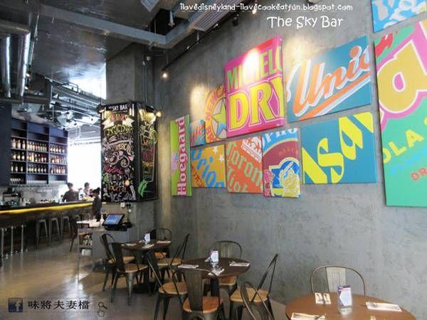 The Sky Bar (元朗店)