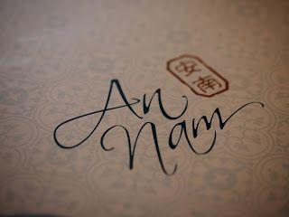 安南 (元朗店)