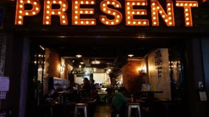 Present Cafe and Bar