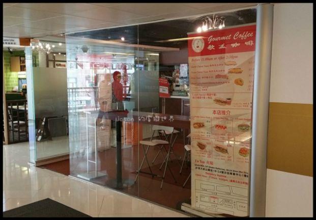 歌美咖啡店