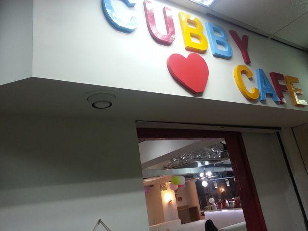 玩具小屋咖啡室