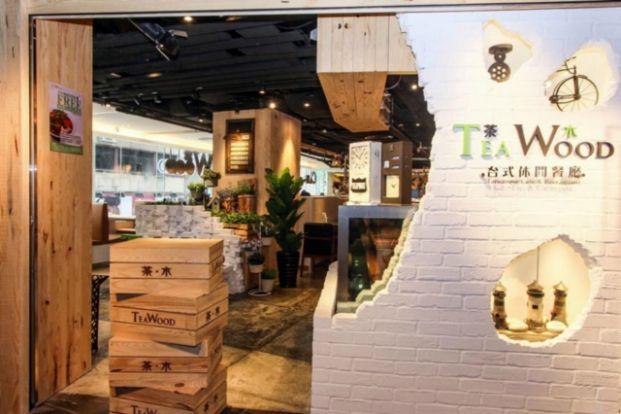 茶木 (尖沙咀加拿芬廣場店)