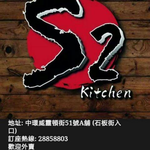 S2 Kitchen