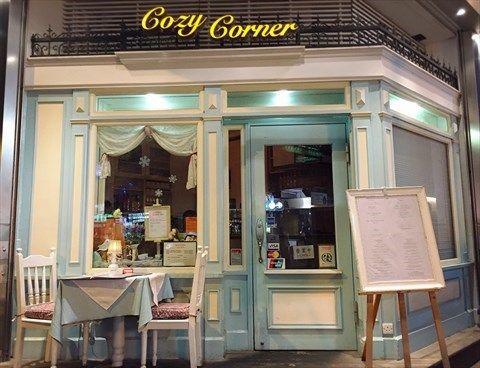 Cozy Corner (尖沙咀店)