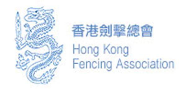 香港劍擊總會