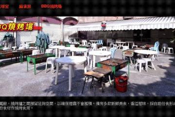 新沙雀桌球聯誼城 (沙田娛樂城自助燒烤)