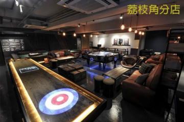 BALL ROOM (荔枝角分店)