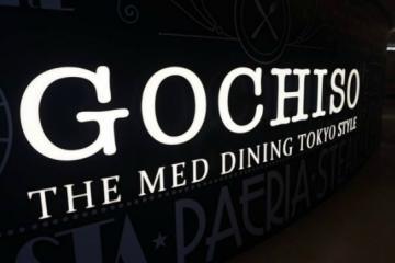 GOCHISO (沙田店)