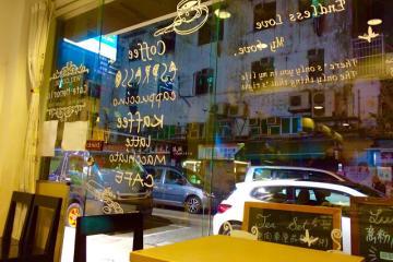 Cafe memoria