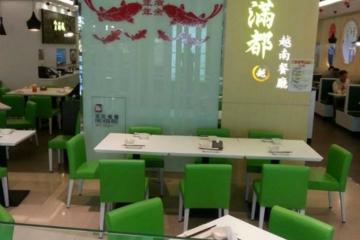 金滿都越南餐廳 (黃大仙店)