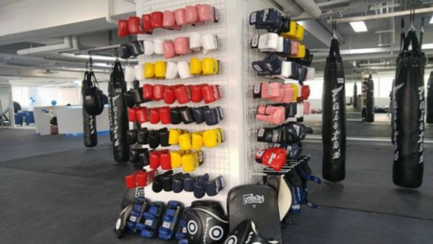 M Boxing Fitness