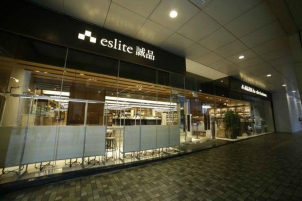 香港誠品書店 (太古店)