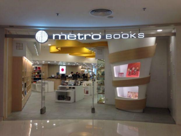 Metrobooks (尖沙咀圓方店)