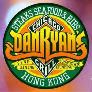 Dan Ryan's Chicago Grill (金鐘店)