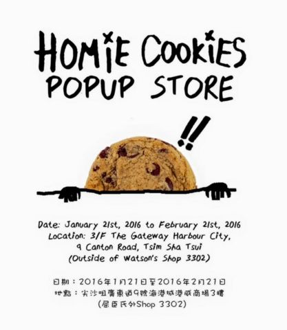 Homie Cookies Pop Up Store (2016年1月21日至2月21日)
