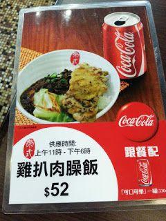 榮式燒雞扒 (香港仔店)