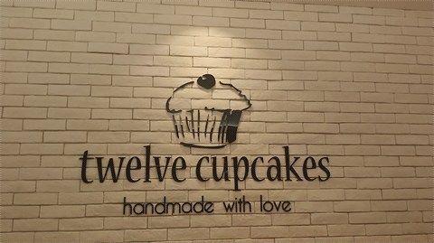 Twelve Cupcakes (九龍灣店)