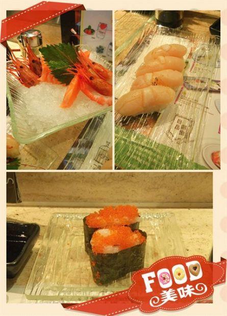 一壽司 Sushi One (屯門店)